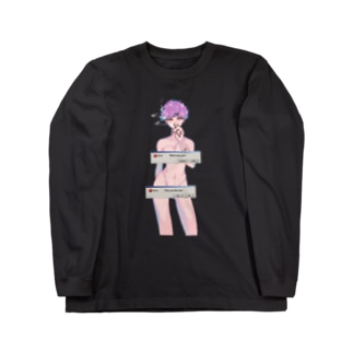 cigarette girl L/TS 1 Long sleeve T-shirts