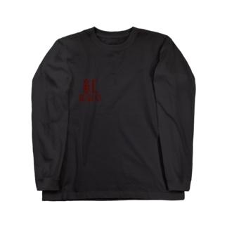 紅花翁草 Long sleeve T-shirts