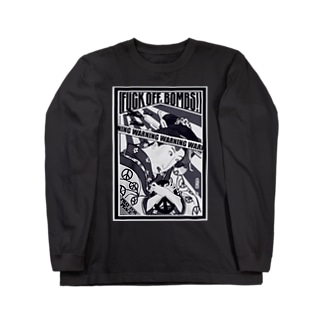 Pray for peace!! Long sleeve T-shirts