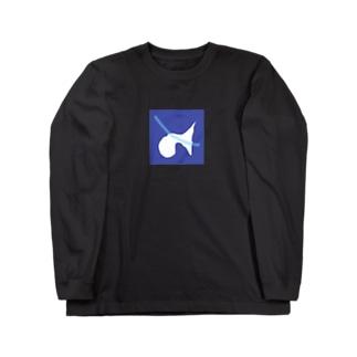 静かなラッパ Long sleeve T-shirts