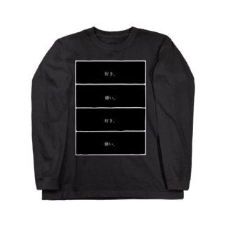 シンプル Long sleeve T-shirts
