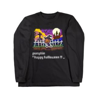 ドット絵「ハロウィンのカボチャ」 Long sleeve T-shirts