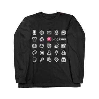 a-blog cms 2015 Long sleeve T-shirts