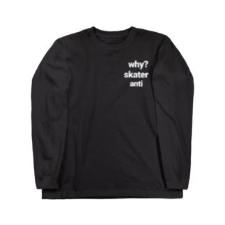 うんち Long sleeve T-shirts
