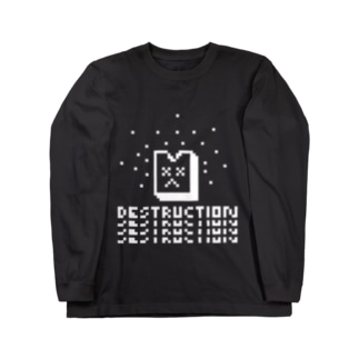 Destruction Long sleeve T-shirts