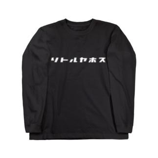 リトルヤホス Long sleeve T-shirts