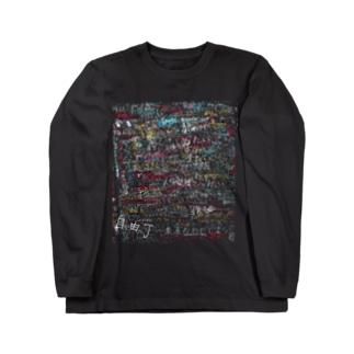 【2019 ver.B】「ほんとはわたし、、展」from自由丁 Long sleeve T-shirts