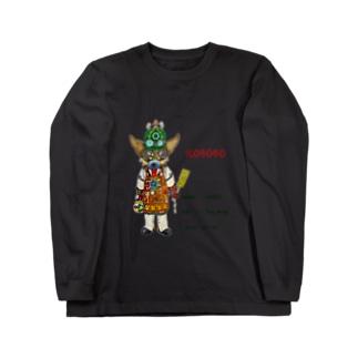 ガッちゃんロボ Long sleeve T-shirts