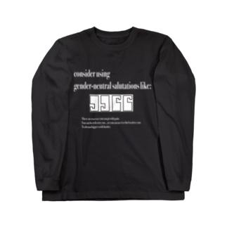 ATiD ロング Tシャツ Long sleeve T-shirts