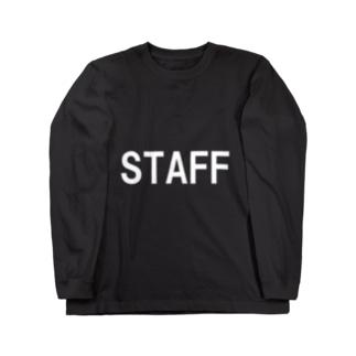 STAFF 白 Long sleeve T-shirts