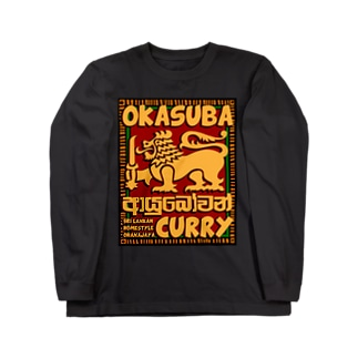 OKASUBA CURRY Long sleeve T-shirts