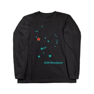 2020☆Betelgeuse☆オリオン座 Long sleeve T-shirts