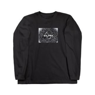 憂鬱うさぎ Long sleeve T-shirts