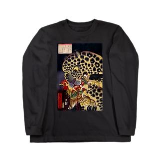 歌川広景 Long sleeve T-shirts
