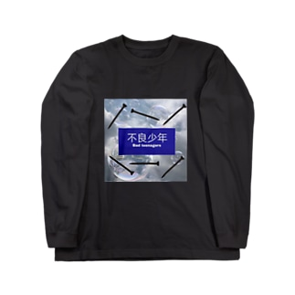 bad boy Long sleeve T-shirts