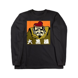 大黒様 Long sleeve T-shirts