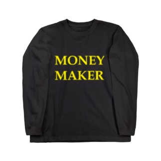 shake your moneymaker Long sleeve T-shirts
