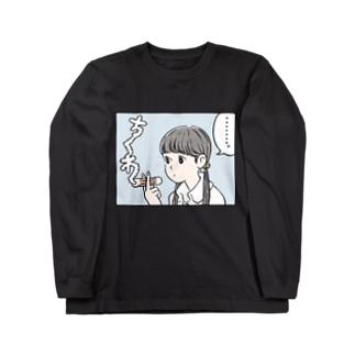 ちく煙 Long sleeve T-shirts