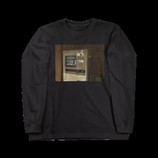 中卒の販売機 Long sleeve T-shirts