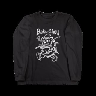 ikeyocraft の爆釣エビスネコ グレ w Long sleeve T-shirts