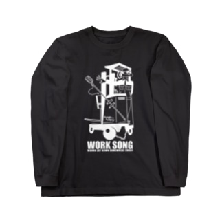 WORK SONG -white- Long sleeve T-shirts