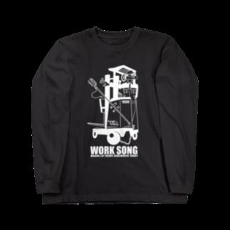 mosmos storeのWORK SONG -white- Long sleeve T-shirts