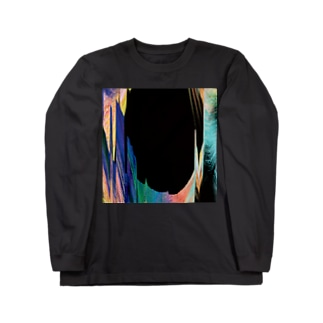 Made - version 1 Long sleeve T-shirts