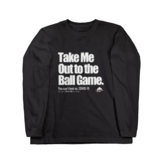 「コロナにぼくらは倒せない」 Long sleeve T-shirts