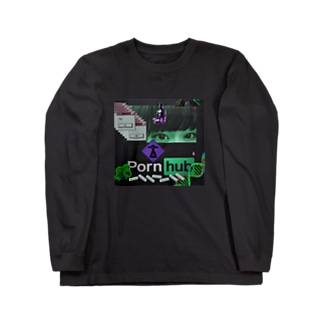 abduct me Long sleeve T-shirts