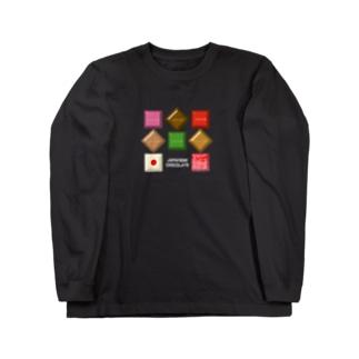JAPANESE CHOCOLATE-Square Long sleeve T-shirts