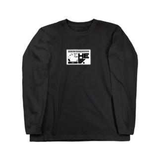 No.009 地獄で一服ヲ 《滅》 ロンT Long sleeve T-shirts
