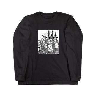 ペリーいっぱい来航 Long sleeve T-shirts