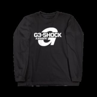T-REXのG3-SHOCK KANREKI(爺さんショック、還暦) Long sleeve T-shirts
