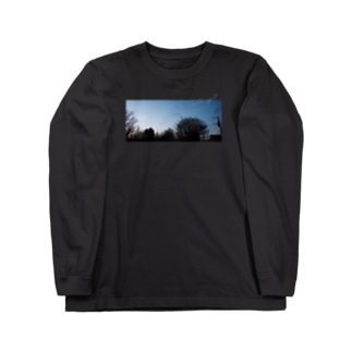 Whats up? Long sleeve T-shirts