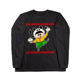 パン・モグモグモギー Long sleeve T-shirts