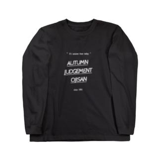 秋判定おじさんTシャツ Long sleeve T-shirts