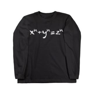 フェルマーの最終定理(白) Long sleeve T-shirts
