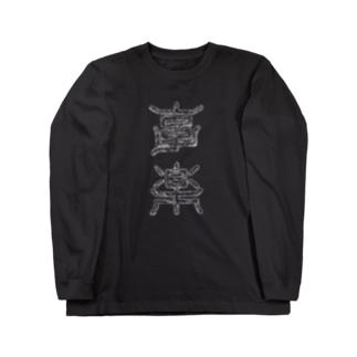 享楽遺物【夜】 Long sleeve T-shirts