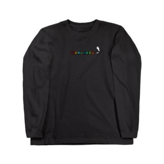 ヤニカス^^ Long sleeve T-shirts