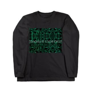 UROBOROS/DB_14ua Long sleeve T-shirts