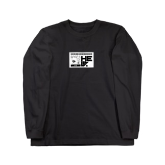 No.010 電撃mash ロンT Long sleeve T-shirts