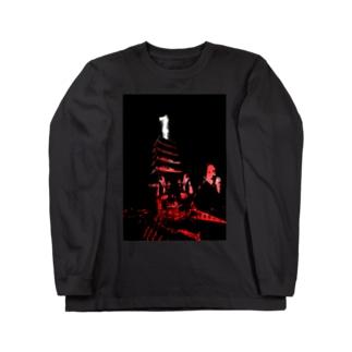 平氏旗艦「武雷乃祭壇」 Long sleeve T-shirts
