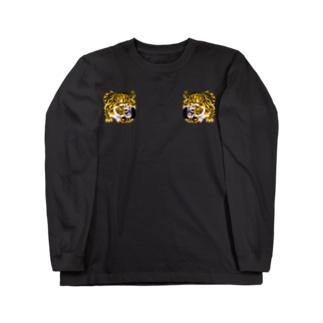 東西タイガー Long Sleeve T-Shirt