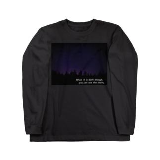 どんなに暗くても星は輝いている Long sleeve T-shirts