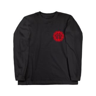 双哀紋(赤) Long sleeve T-shirts
