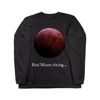 Red Moon rising... Long sleeve T-shirts