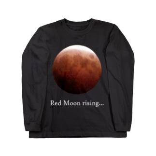 Red Moon rising Ver.2 Long sleeve T-shirts