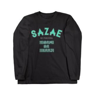 サザエ Long sleeve T-shirts