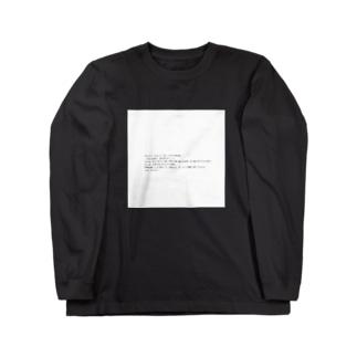 一欠片の比喩で Long sleeve T-shirts