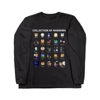 COLLECTION OF MAENOWA (白字) Long sleeve T-shirts